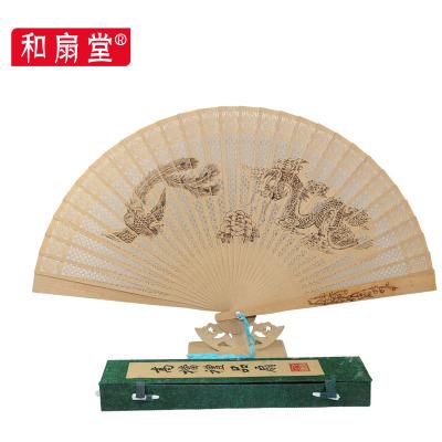 Classical Chinese folding fan(China (Mainland))