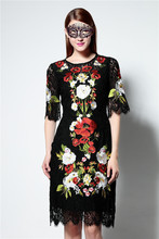 kiccoly Women dress runway dress fashion brand summer dress robe Lace embroidery big long section family matching outfits maxi