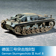 Buy trumpeter 1 72 German Sturmgeschutz Ausf. B 07256 B2 for $25.14 in AliExpress store