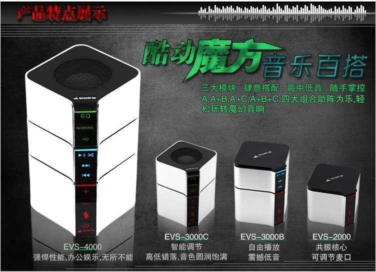2013 freeshipping vibration speaker new arrival in Magic cube resonance sound support Card USB battery electricity Mic,(China (Mainland))