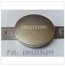 N50 NdFeB сильный магнит постоянный магнит сильный магнитный продукты 40 мм х 5 мм 5 шт. / много