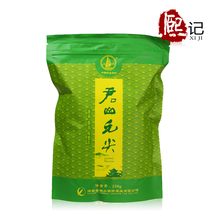 Tea silver needle yellow tea yellow tea silver maojian 250g