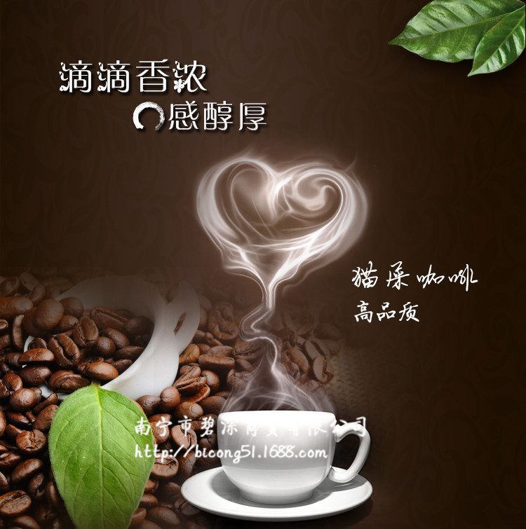 New Arrive 200g Vietnam Coffee Powder Original green food Kopi Luwak Instant coffee powder the best