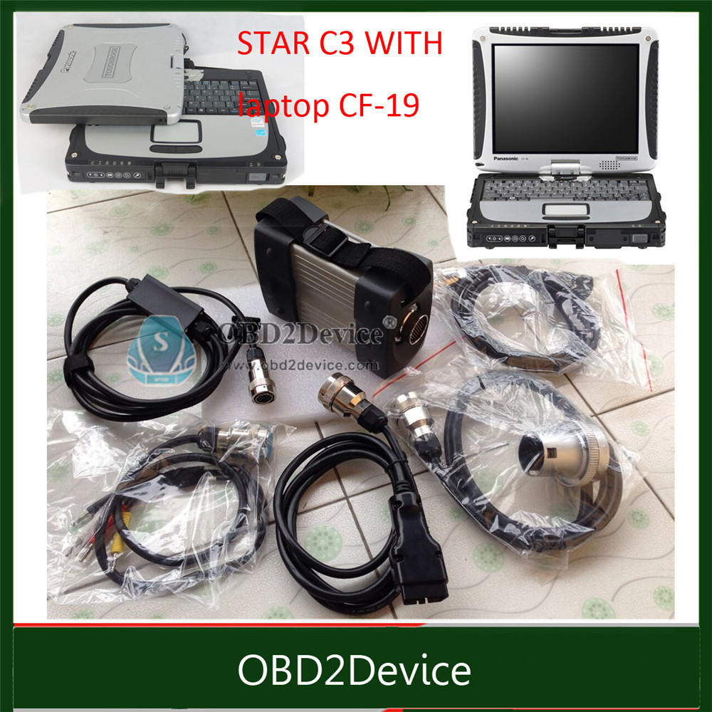 Buy 2016 super mb star diagnostic tool for Mercedes benz star diagnostic tool