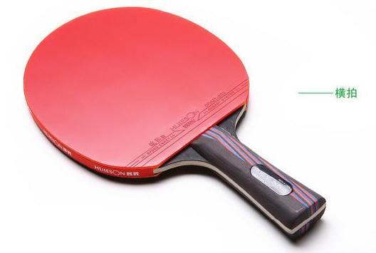 table tennis racket WRB 7.6 pat set 6 free gifts long handle short handle professional carbon fiber table tennis racket(China (Mainland))