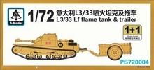 S-modelo 1/72 PS720004 italiano L3 / 33 Lf tanque de la llama y remolques ( 1 + 1 )