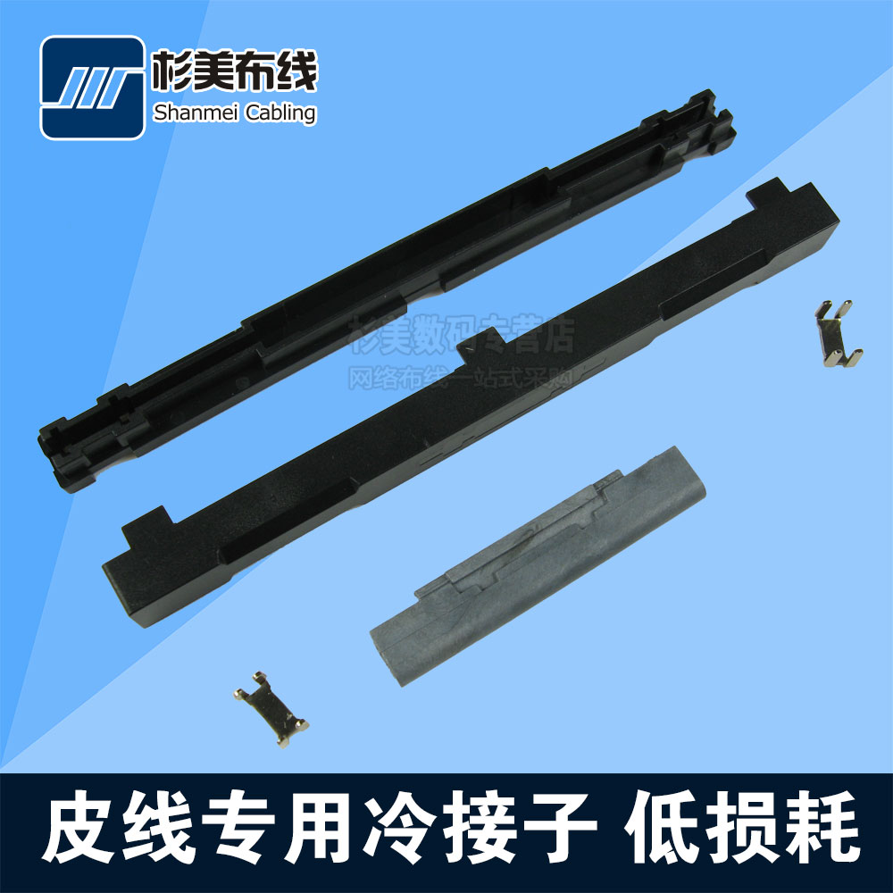 New leather line fast Splice/mechanical splice connector sub Fast/covered wire fiber optic butt L925BP(China (Mainland))
