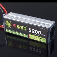 Buy LION POWER Lipo Battery 14.8v 5200mAh 4S 30C Lipo Battery RC Helicopter RC Car Boat Quadcopter Remote Control Toys Parts for $56.89 in AliExpress store