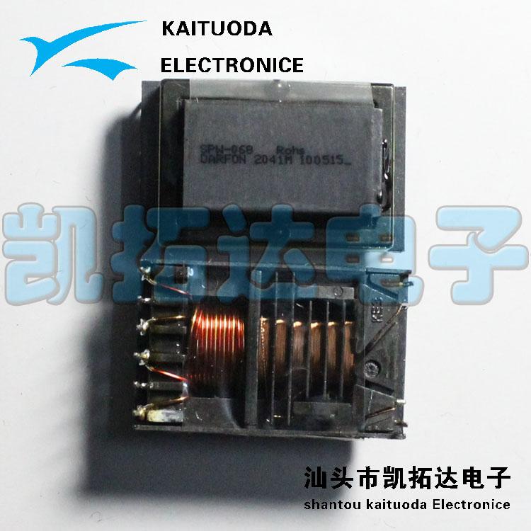 W1934S HP W1907 SPW-060 SPW-068 SPW-080(China (Mainland))