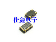 Pressure and temperature control crystal oscillator 5032 12.8M 12.8MHZ import subsidies tablets