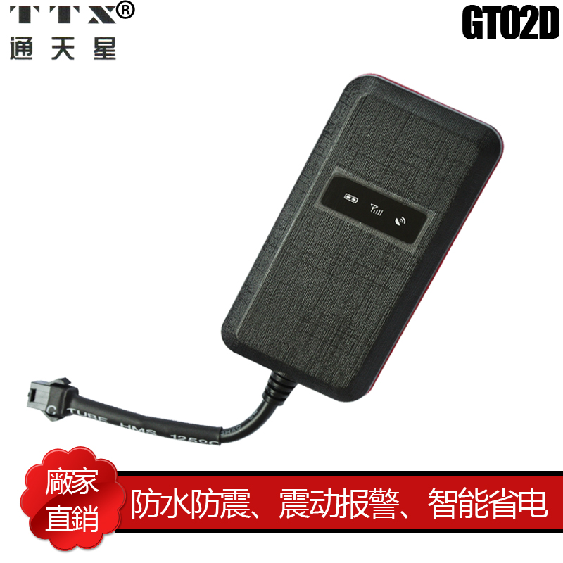 For gp s dectectors locator gt02d car motorcycle anti-theft car tracker gt02a satellite electric bicycle(China (Mainland))