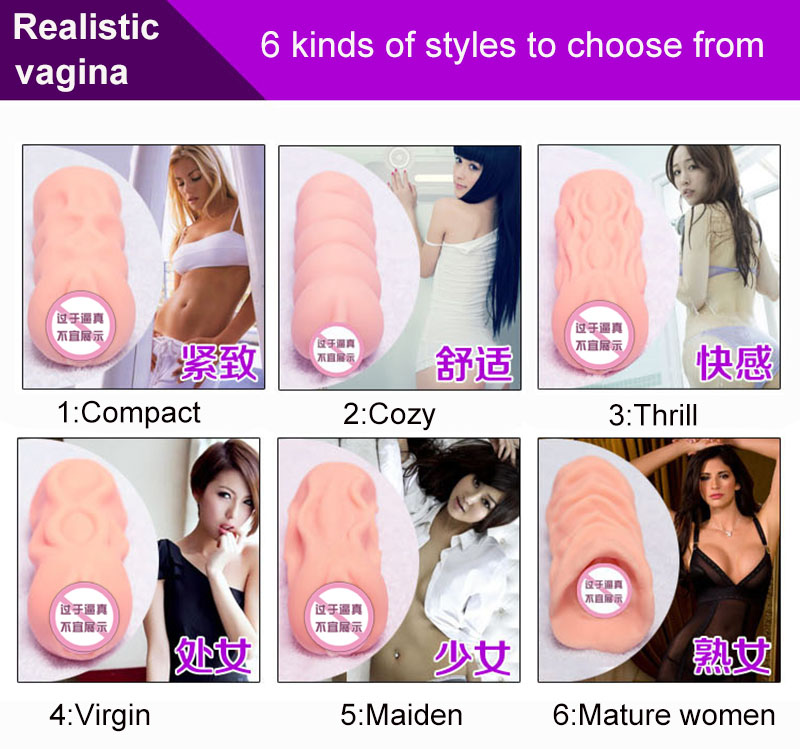 Reality medical silicone artificial vagina for male masturbation pocket pussy lifelike sex dolls adult sex toys for men 2052(China (Mainland))