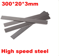 High speed steel 300x20x3mm HRC 60 HSS steel Copper aluminum and other soft metal processing