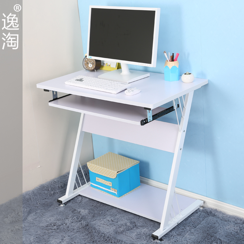 simple modern desktop computer desk desk home office desk computer