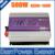 Hot Sale!! 500W Wind Turbine Grid Tie Power Inverter with MPPT Function, Pure Sine Wave Inverter Built-in Dump Load Controller