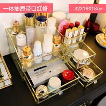 Cosmetics Storage Box Glass Dustproof Acrylic Skin Care Lipstick Jewelry Box Desktop Dressing Table Racks Top Can Be Put Perfume(China)