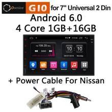 Ownice C500 G10 オクタ 8 コアの Android ヘッドユニット支持 4 4G LTE SIM ネットワーク車の Gps 2 din ユニバーサルカーラジオ dvd マルチメディアプレーヤー(China)