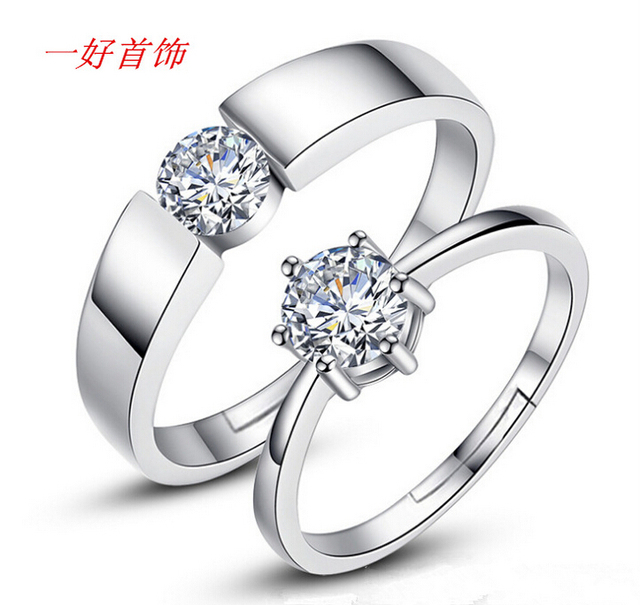 Are there adjustable wedding rings
