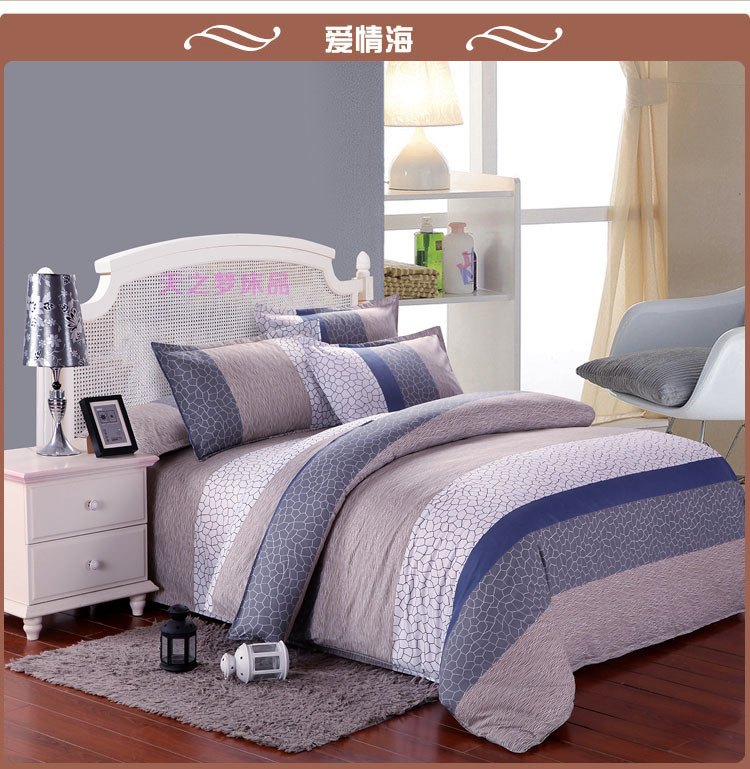 2014 New Style Home Textile Bedding Set Of Four Queen Bed