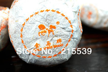 GRANDNESS YU XIANG 8pcs Puer Orange Puerh Puer Tea 8685 Orange Pu Erh tea with
