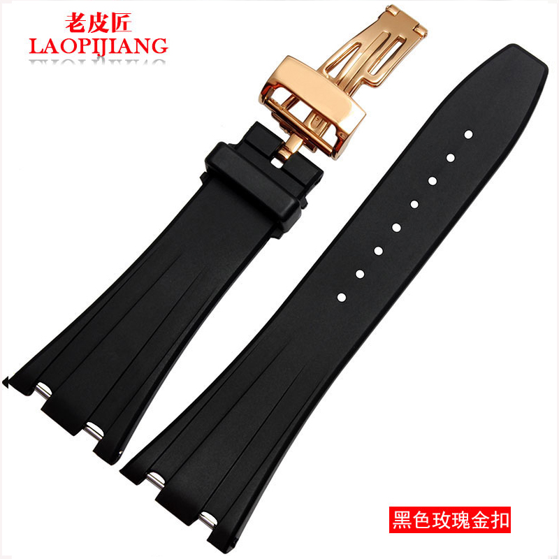 Laopijiang Rubber Watch Band silicone waterproof sports watch strap Fashion watch accessories 28mm(China (Mainland))