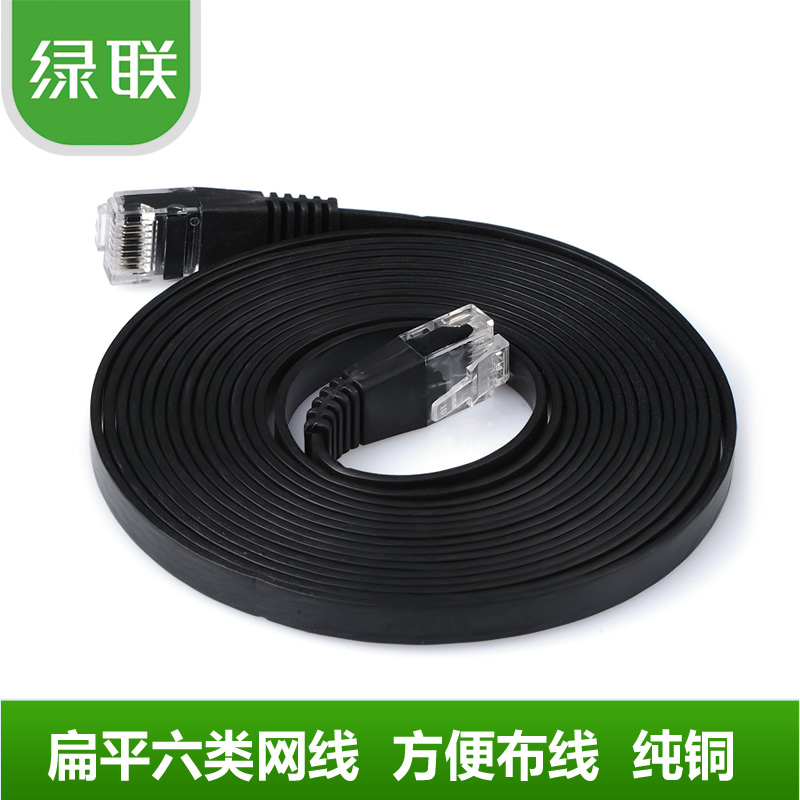 Free shipping Gigabit Ethernet cable OFC flat computer network cable Cat6 class jumpers finished six cable 1 m -30 m(China (Mainland))