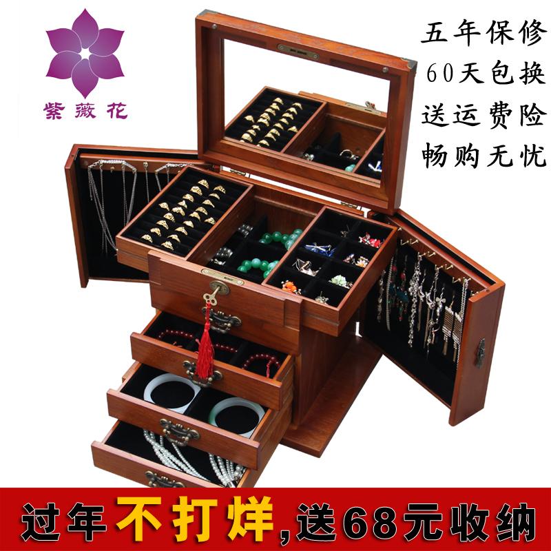 Locking wooden jewelry box real princess continental retro multifunctional jewelry jewelry box wedding gift(China (Mainland))