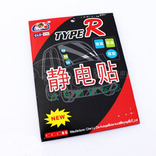 The front label sticker paste inspection / tear free paste (3 piece) car accessories(China (Mainland))
