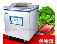 Free shipping commercial food vacuum packaging machine, sealing machine, cooked rice, brick tea, dry and wet packing machine