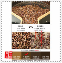 New 2015 Real Origin Of Green Coffee Beans Orders After Baking Mocha Coffee CafeMocha Slimming Coffee