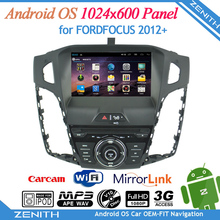 Sale Android OS 2din 8 Inch Car stereo Player 4d Focu Canbus GPS Navigation Bluetooth Radio RDS Free Map USB kd7 kd6
