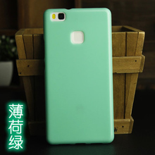 Anti-Knock soft silicon case Huawei G9 Lite (P9 lite) phone cover 5.2 inch solid color Jelly shell - ShenZhen MRB store