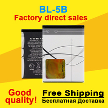 2PCS/Lot bl 5b BL-5B Battery 890mAh Mobile Phone Battery Batteries for Nokia 5300 5320 6120c 7360 6120ci 3220 3230 5070 5140
