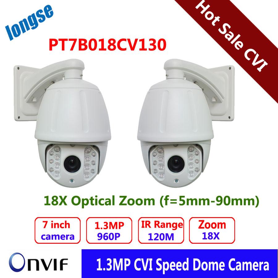 7 waterproof Outdoor CCTV Security HD-CVI 960P 1.3MP High Speed Dome PTZ Camera 18X Zoom IR range:120M<br><br>Aliexpress