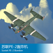 Buy trumpeter 1 72 Soviet PE-2 Bomber 80296 B2 for $25.71 in AliExpress store