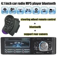 "4.1""HD Car Radio Player MP5 MP4 FM/TF/1 Din/USB port Car Audio Auto Steoro in single din bluetooth Steering wheel controller(China (Mainland))"