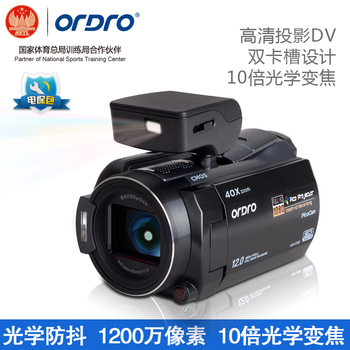 Ordro HDV-d350 LED Large Screen Projection DV Camera HD Digital Video Camera Professional Household Cameras 12 Million Pixels