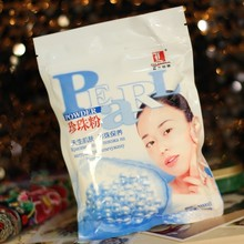 250g Pure Pearl Powder Mask DIY Whitening Anti Aging Remove Acne Spots Speckle Blackhead Shrink Pores Facial Mask(China (Mainland))