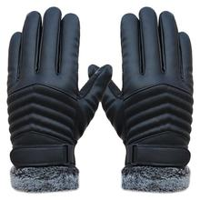 Jimshop Winter Men's Leather Gloves Driving Mittens Sports Tactical Thicken Keep Warm Winter In the Wild Gloves(China (Mainland))