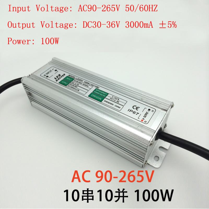 Free Shipping 100W LED Driver 3000mA 30-36V High Power LED Floodlight dirver,IP67 Lighting Transformer,power adapter(China (Mainland))