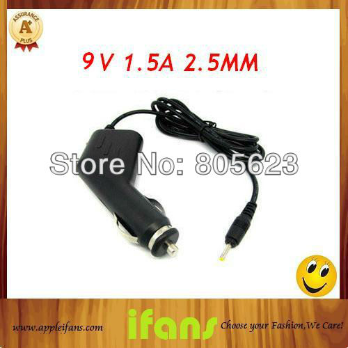High Quality 50Pcs/LOT Universal 9V 1.5A Car 2.5mm Charger for Tablet PC/Phone Black,Car Charger(Hong Kong)