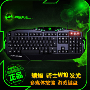 Weton w10 wired gaming keyboard cs cf dota electric keyboard