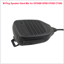 M Plug Speaker Hand Microphone Shoulder Microphone for Motorola CP200 CT450 GP3688 PMR446,Hytera TC-500 TC-700,PUXING PX-508