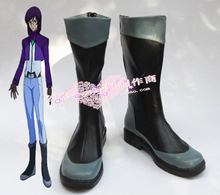Mobile Suit Gundam 00 Tieria Erde Halloween Long Cosplay Shoes Boots H016