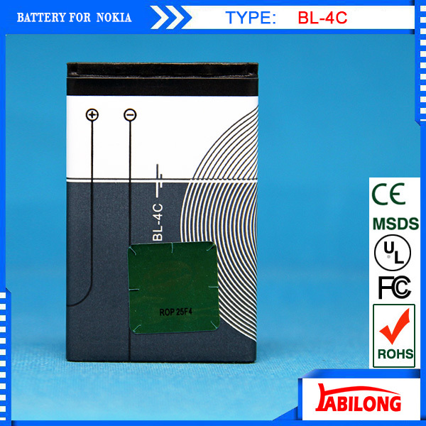 Big Sale Low Price BL-4C bl 4c Mobile Phone Battery Batteries for Nokia 1202/ 1265/ 1325/ 1506/ 1508/ 1661/ 1706/ 2220s/ 2228/(China (Mainland))