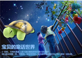 Free Shipping Tortoise Shadow Lamp With Sleep Starry Sky Lamp Creative Baby Dolls Stuffed Plush Toys  with Music
