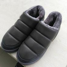 Nueva llegada a prueba de agua de las mujeres de LA PU de cuero botas de nieve caliente felpa corta botines femeninos zapatos de invierno mujer grande tamaño grande 41 45(China (Mainland))