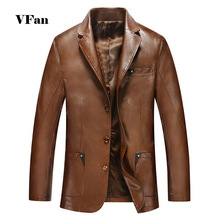 Plus Size Men Leather Jackets 2015 New Autumn Motorcycle Casual Solid Color Brand Fashion Coats E1612  (China (Mainland))