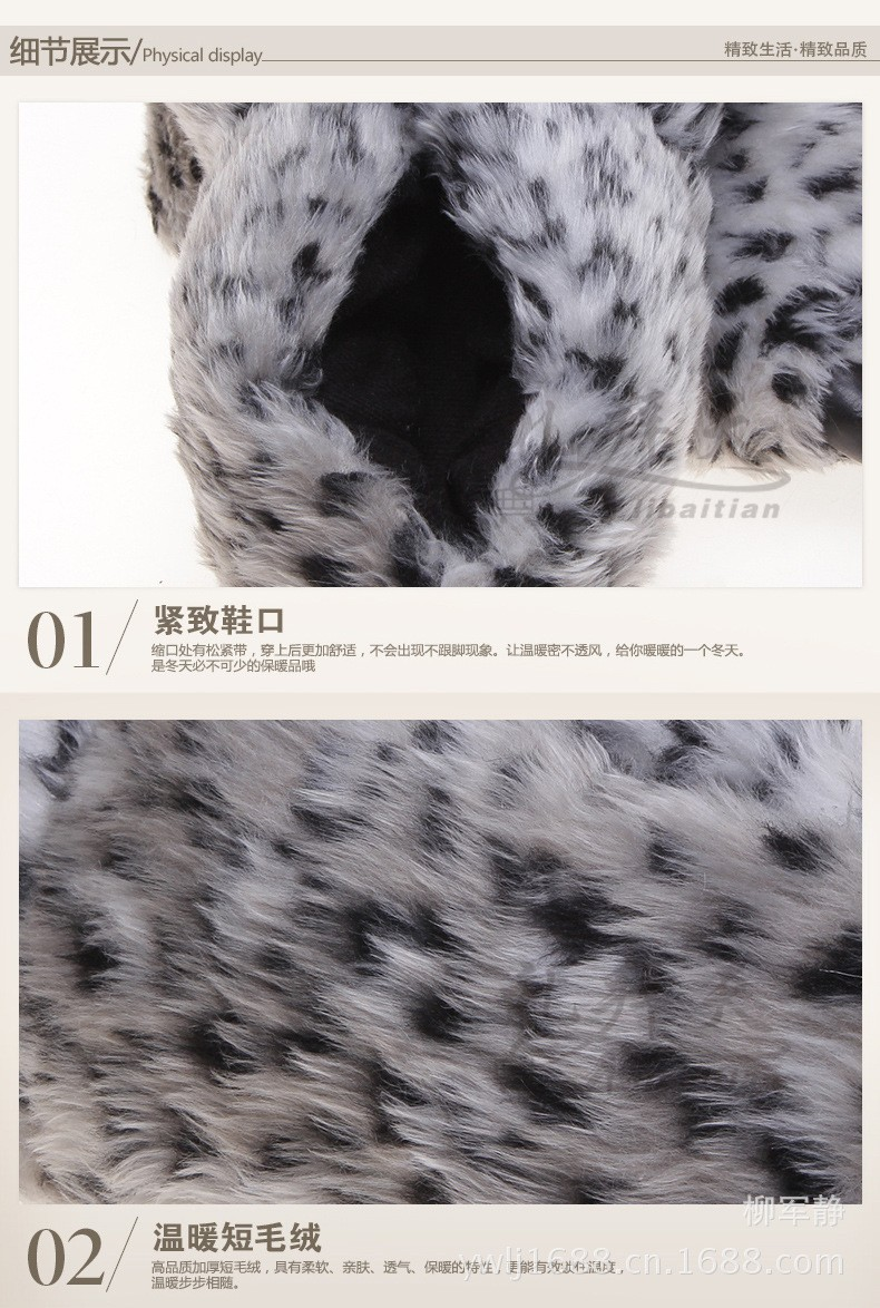 2015 Cartoon Designer Animal Tiger Leopard Autumn Winter Claw Paw Plush Slippers for Women Men Indoor Shoes Home Floor Slipper