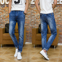 2016 new The new men's jeans slim stretch student leisure small straight men's pants pants CH